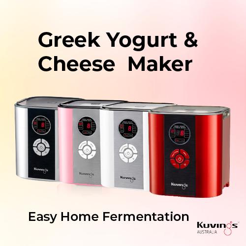 kuvings yogurt maker in 4 colours